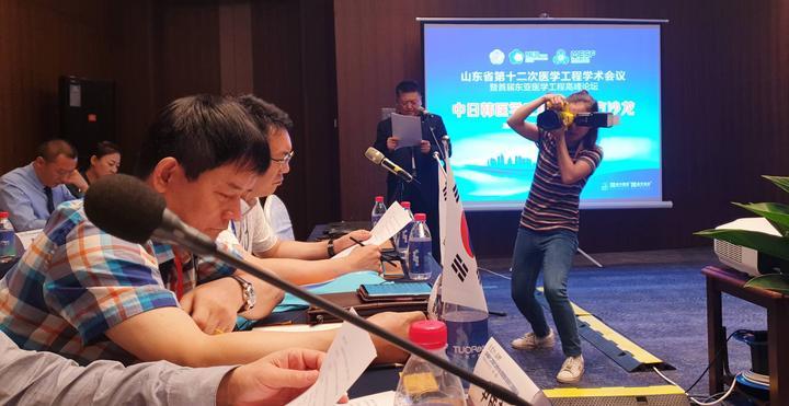 中日韩国际医学工程学术会议在威海举行_白利博士代表韩国发表学术论文广泛受关注